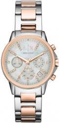 Женские часы Armani Exchange AX4331