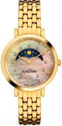 Женские часы Bergstern B041L199