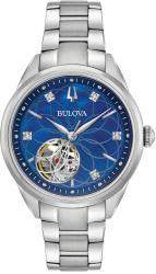 Женские часы Bulova 96P191