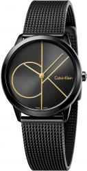 Женские часы Calvin Klein K3M224X1