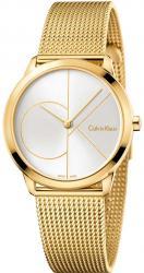 Женские часы Calvin Klein K3M22526