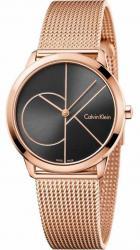 Женские часы Calvin Klein K3M22621