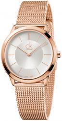 Женские часы Calvin Klein K3M22626