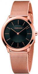 Женские часы Calvin Klein K3M2262Y