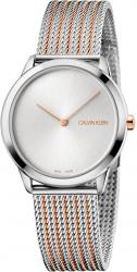 Женские часы Calvin Klein K3M22B26