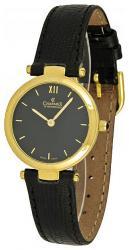 Женские часы Charmex CH5277