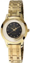 Женские часы Christina 300GBL