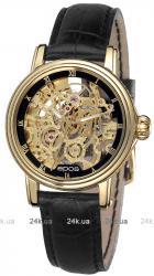 Женские часы Epos 4390.156.22.25.15