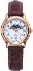 Женские часы Grovana 3026.1563