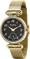 Женские часы Guardo P11894(m) GB
