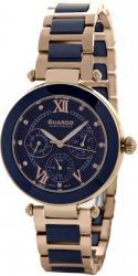 Женские часы Guardo S01849(m) RgBl