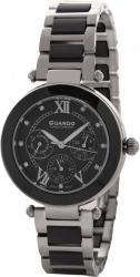 Женские часы Guardo S01849(m) SB