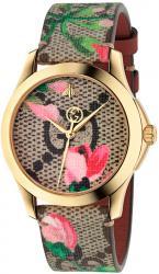 Женские часы Gucci YA1264038A