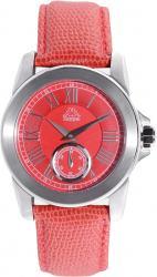 Женские часы Kappa KP-1419L-D