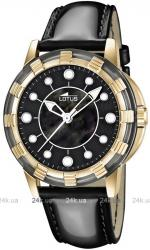 Женские часы Lotus 15859/5