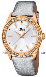 Женские часы Lotus 15983/1