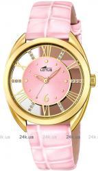 Женские часы Lotus 18225/1