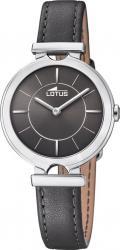 Женские часы Lotus 18451/2