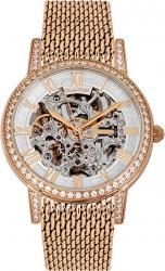 Женские часы Quantum QML576.430
