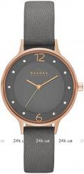 Женские часы Skagen SKW2267