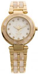 Женские часы U.S.POLO ASSN. USP5432YG