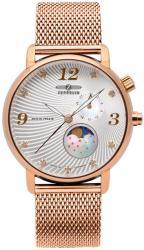 Женские часы Zeppelin 7639M4