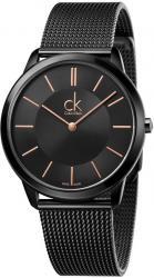 Мужские часы Calvin Klein K3M21421