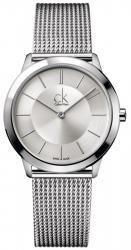 Мужские часы Calvin Klein K3M22126
