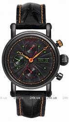 Мужские часы Chronoswiss CH 7545K