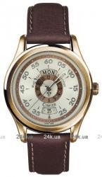 Мужские часы Cimier 2411-PP031E