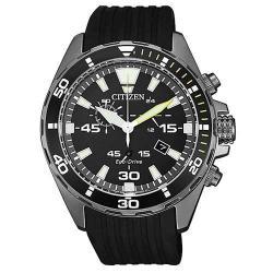 Мужские часы Citizen AT2437-13E