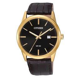 Мужские часы Citizen BI5002-06E