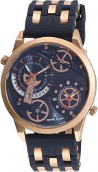 Мужские часы Daniel Klein DK11051-5