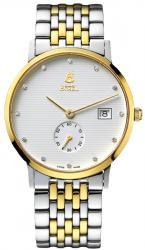 Мужские часы Ernest Borel GB-809N-4899