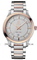 Мужские часы Ernest Borel GBR-608-2599