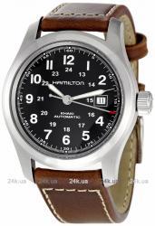 Мужские часы Hamilton H70555533