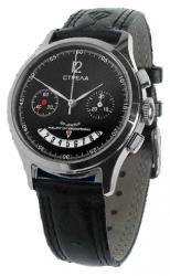 Мужские часы Poljot International 3133.7030154