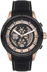 Мужские часы Quantum ADG538.851