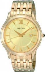 Мужские часы Seiko SKK672P1