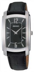 Мужские часы Seiko SKP285P2