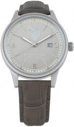 Мужские часы U.S.POLO ASSN. USP4168GY