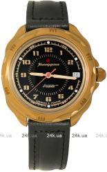 Мужские часы Восток 2414/219123