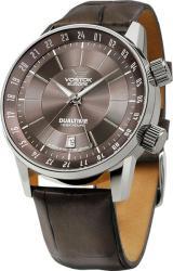 Мужские часы Vostok Europe 2426-5601058