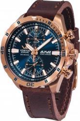 Мужские часы Vostok Europe 6S11-320B262