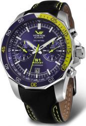 Мужские часы Vostok Europe 6S21-2255253