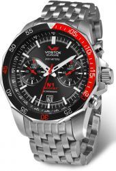 Мужские часы Vostok Europe 6S21-2255295B