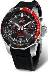 Мужские часы Vostok Europe 6S21-2255295S