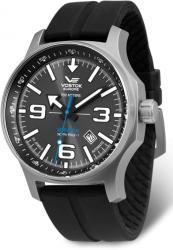 Мужские часы Vostok Europe NH35-5955195S