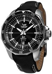 Мужские часы Vostok Europe NH35A-2255146