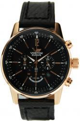Мужские часы Vostok Europe OS22-5619296